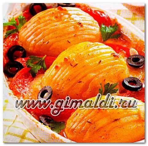 Картофель, запеченный с помидорам