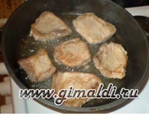 Свинина, запеченная в сметане
