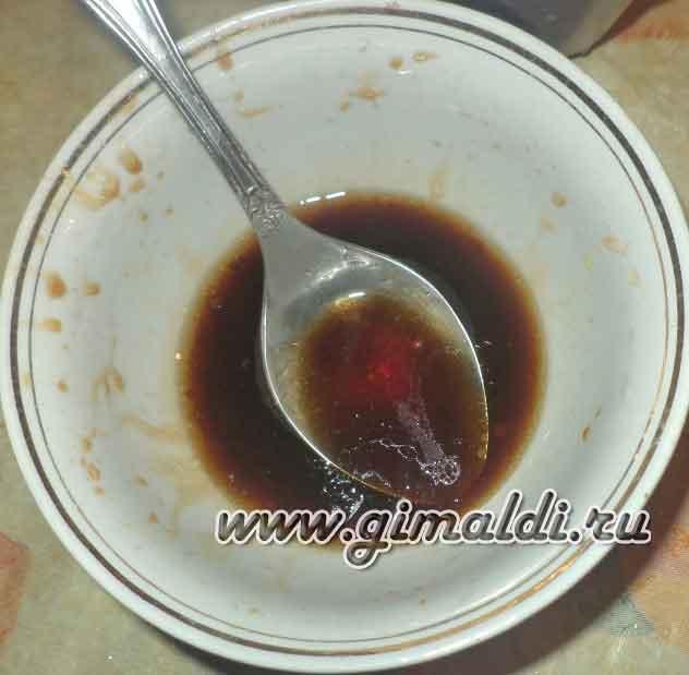 Форель, запеченная в маринаде