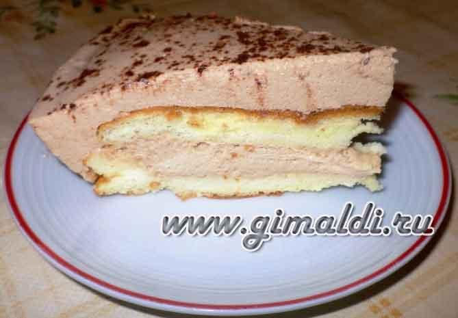 Торт по Дюкану