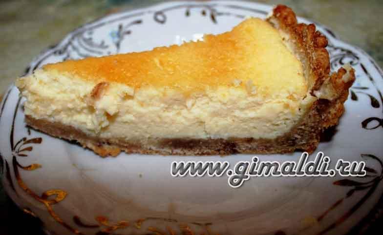 Пирог похожий на чизкейк