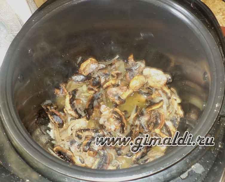 Вегетарианский плов с грибами в мультиварке