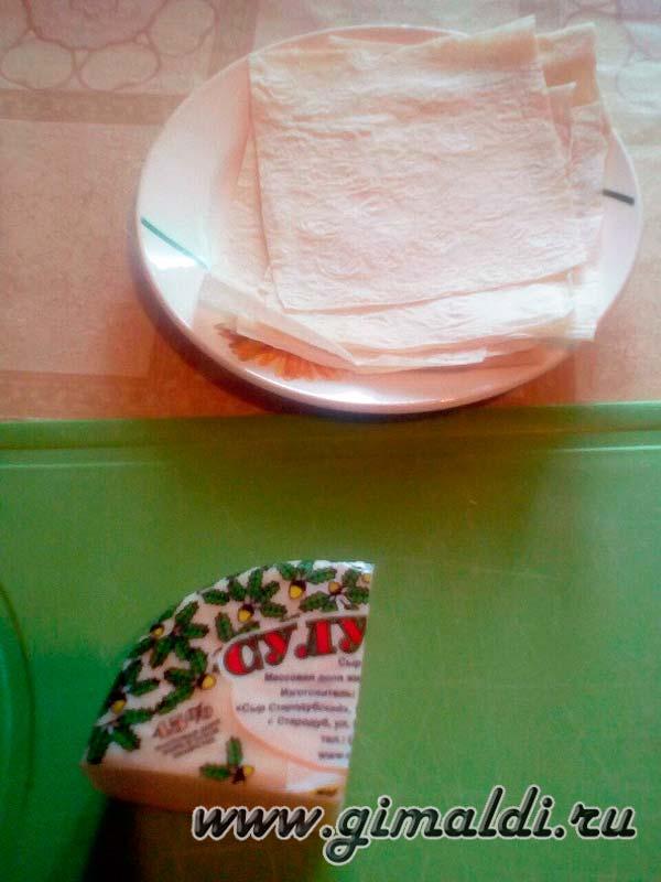Закуска из лаваша с сыром сулугуни