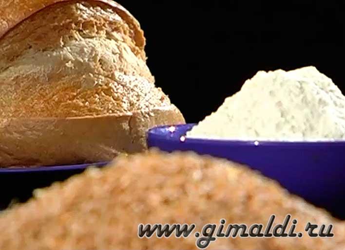 Выбрать муку для хлеба