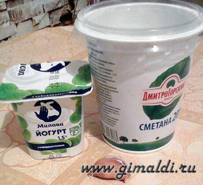 Ингредиенты для соуса в шаверму