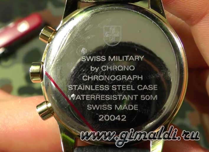 Что означает надпись Swiss Made на часах?