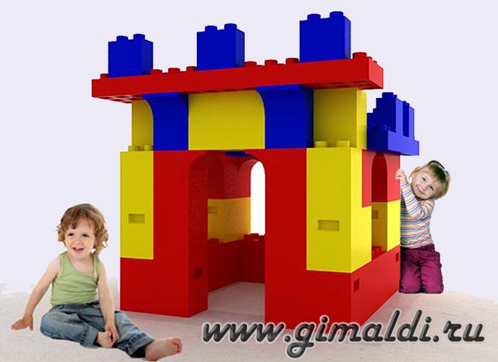 Большой конструктор для игровых комнат