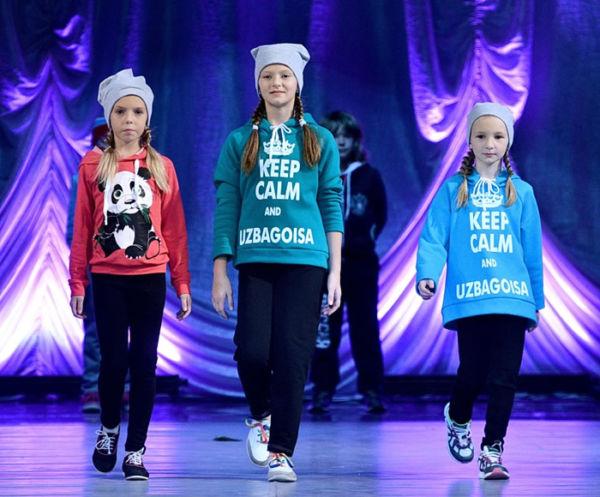 """Детская одежда фабрики """"Ладошки"""""""