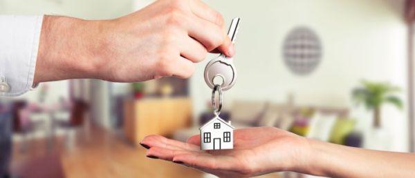 Доверительное управление недвижимостью в Москве