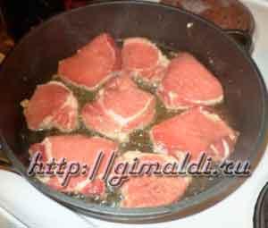Медальоны из свинины