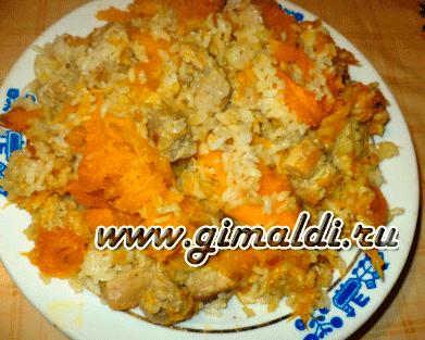 Тыква, фаршированная рисом и мясом