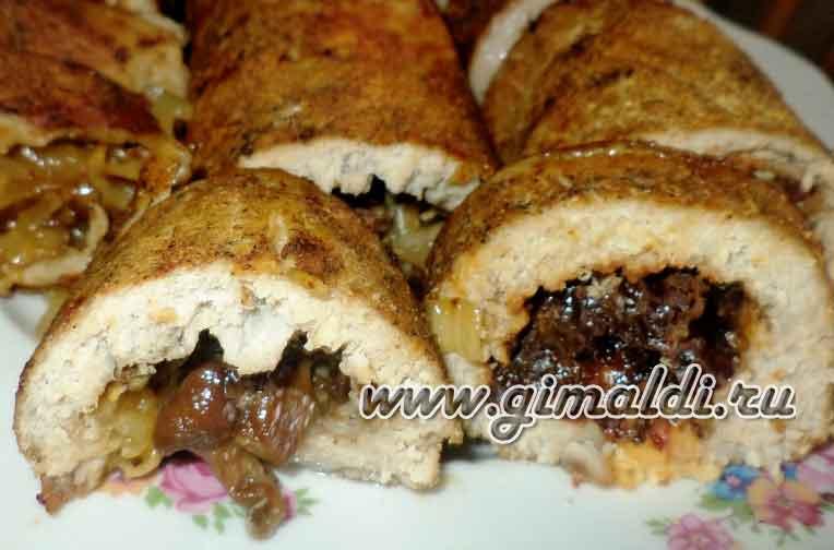 Рулеты из свинины с сыром, грибами и черносливом