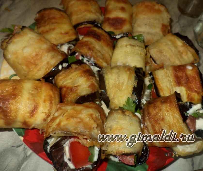 Вегетарианские рулетики из баклажан