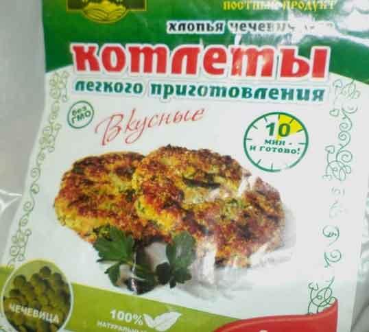 Вегетарианские котлеты из чечевичных хлопьев