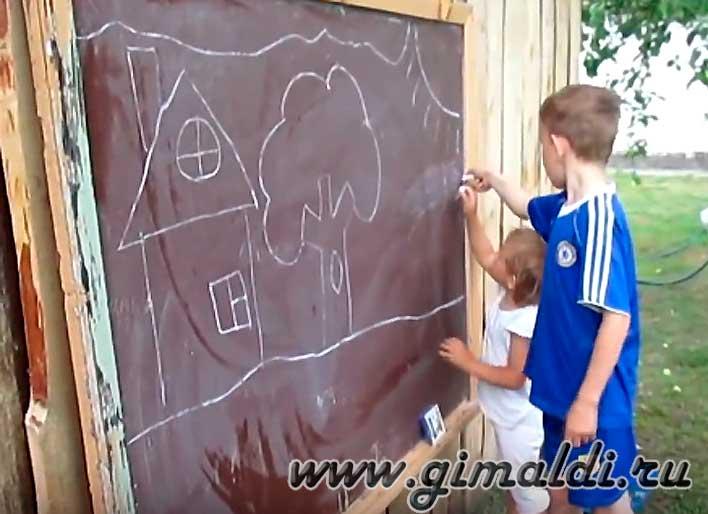 Школьная доска на даче