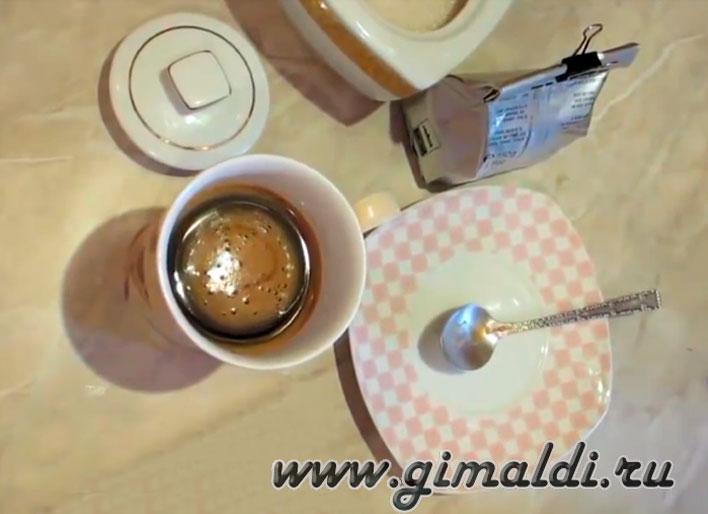 Как быстро сделать кофе?