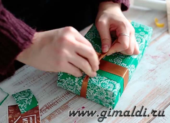 Дарите любимым правильные подарки