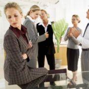 Отношения с коллегами по работе