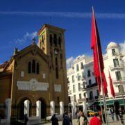 Марокко Тетуан