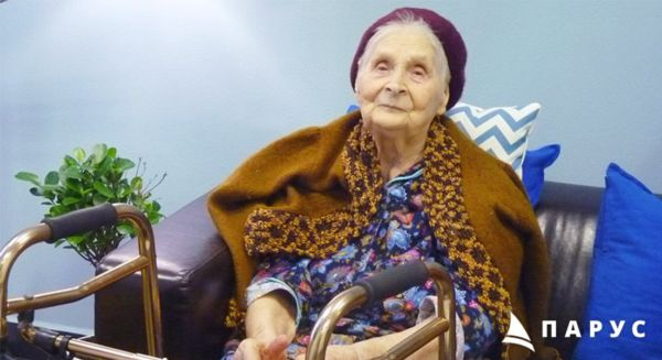 Пансионат Долголетие для пожилых