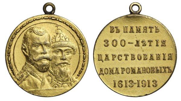 Скупка антиквариата в Москве