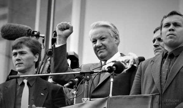 Первый Президент России Б.Н. Ельцин